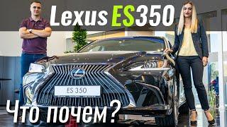 Lexus ES 2020 от $44k. Немцы, держитесь!