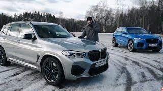 Батл 2020: Jaguar F-pace SVR vs BMW X3M