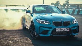 BMW M2 2017 (Б/У) // Academeg