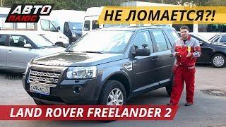 Тест-драйв Land Rover Freelander2 б/у