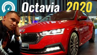 Новая взрывная Octavia A8 2020