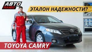 Toyota Camry 2006 б/у или Hyundai Solaris 2018
