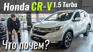 2020 Honda CR-V — $5000. Почему?
