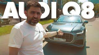 AUDI Q8 2020 // Большой тест-драйв