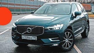 Volvo XC60 2018 // Clickoncar
