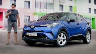 Toyota C-HR 2018 // Игорь Бурцев