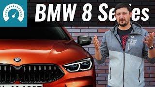 BMW 8 2019 (обзор) // InfoCar