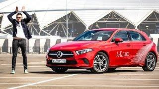 Mercedes-Benz A-class 2018 // Игорь Бурцев