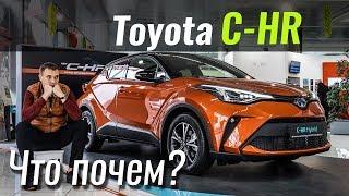Подробности о Toyota C-HR 2019