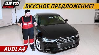 Недостатки Audi A4 в кузове B8 б/у